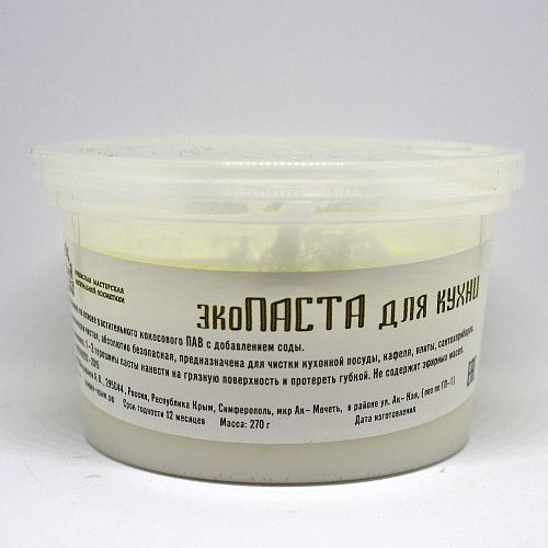 Scythia / Eco cleaning paste for the kitchen, 200 g