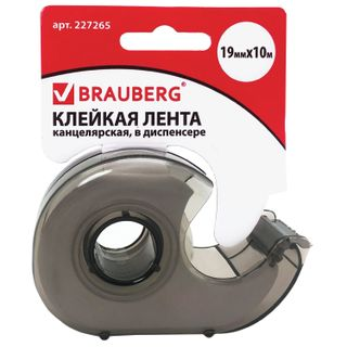 Adhesive tape 19 mm x 10 m dispenser (toned grey), BRAUBERG