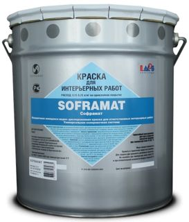 Paint SOPHRAMAT for painting walls