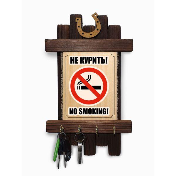 "Universal scroll / Key holder wooden wall handmade ""No smoking"""