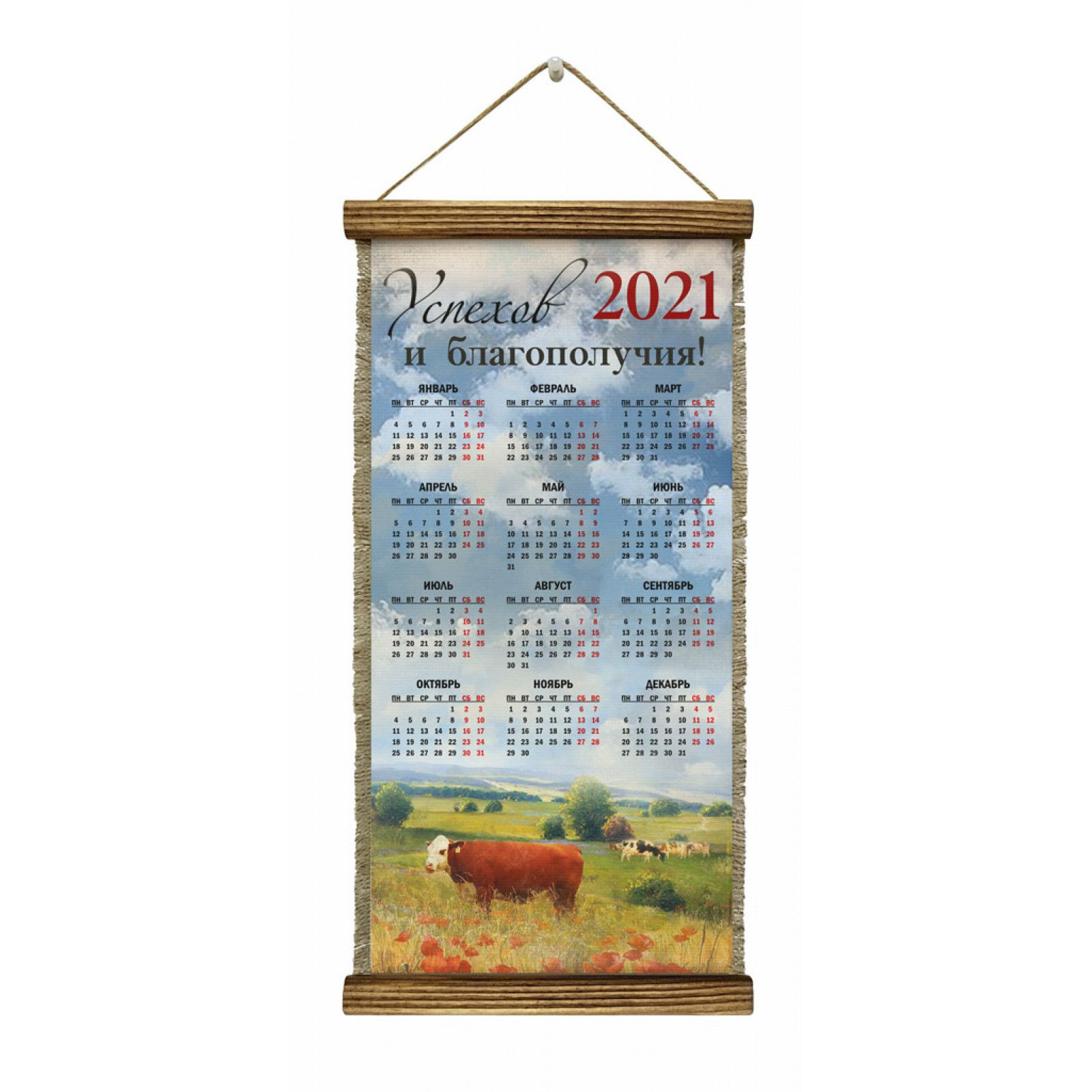 "Universal scroll / Wall calendar elongated ""2021 Success and prosperity"" handmade"