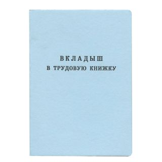 Goznak / Form of the document