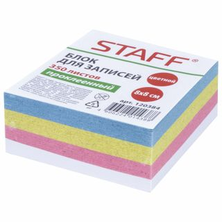 Unit for records STAFF, glued, cube 8x8 cm, 350 sheets, color, alternating with white