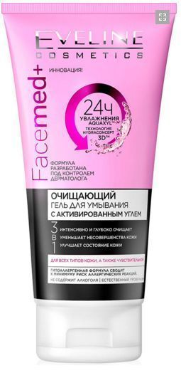 Black charcoal cleansing gel cleanser 3in1 series facemed+, Eveline, 150 ml