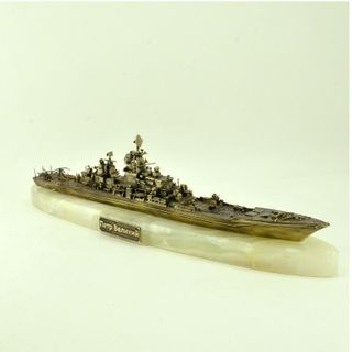 """Model of rocket cruiser """"Peter the Great"""" 1:700"""