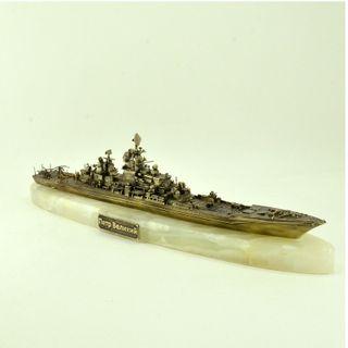 Model of rocket cruiser