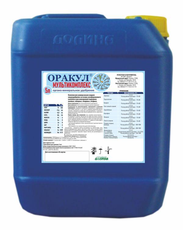 Oracle / Microfertilizer magnesium chelate (colofermin), 5 liters