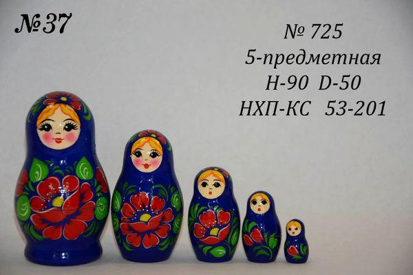 Vyatka souvenir / 5-piece matryoshka No. 725