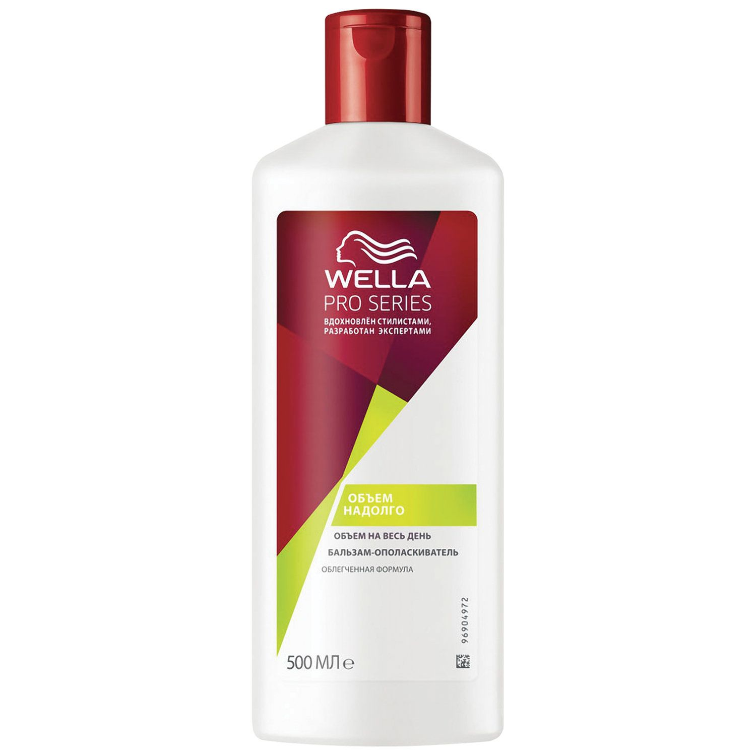 """PRO SERIES / Balm-conditioner """"Volume for a Long time"""", 500 ml"""