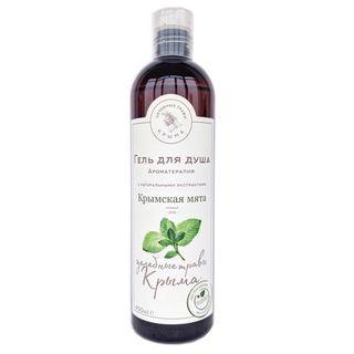 """Curative herbs of Crimea"" Shower gel ""Crimean mint"""