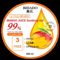 """Mango Juice Soothing Gel"" Moisturizing gel for face and body, with mango juice (99%)"