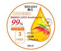 'Mango Juice Soothing Gel' Moisturizing gel for face and body, with mango juice (99%)