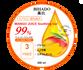 'Mango Juice Soothing Gel' Moisturizing gel for face and body, with mango juice (99%)