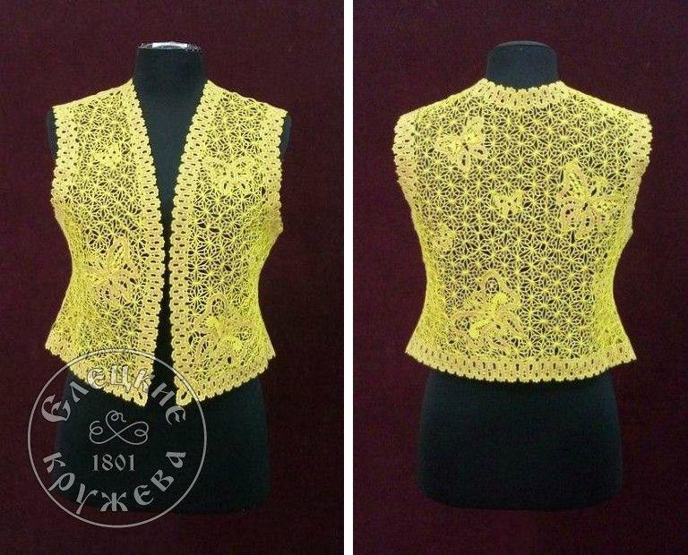 Yelets lace / Women's lace vest С1768А
