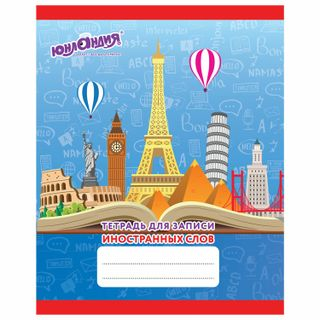 Notebook-dictionary A5 48 sheets UNLANDIA for writing foreign words, staple, cage