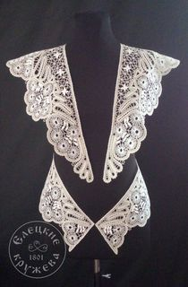 Collar lace with cuffs С617