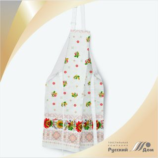Apron universal Embroidery