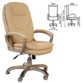 Ch-868YAXSN office chair, eco-coe, beige