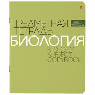 Notebook subject