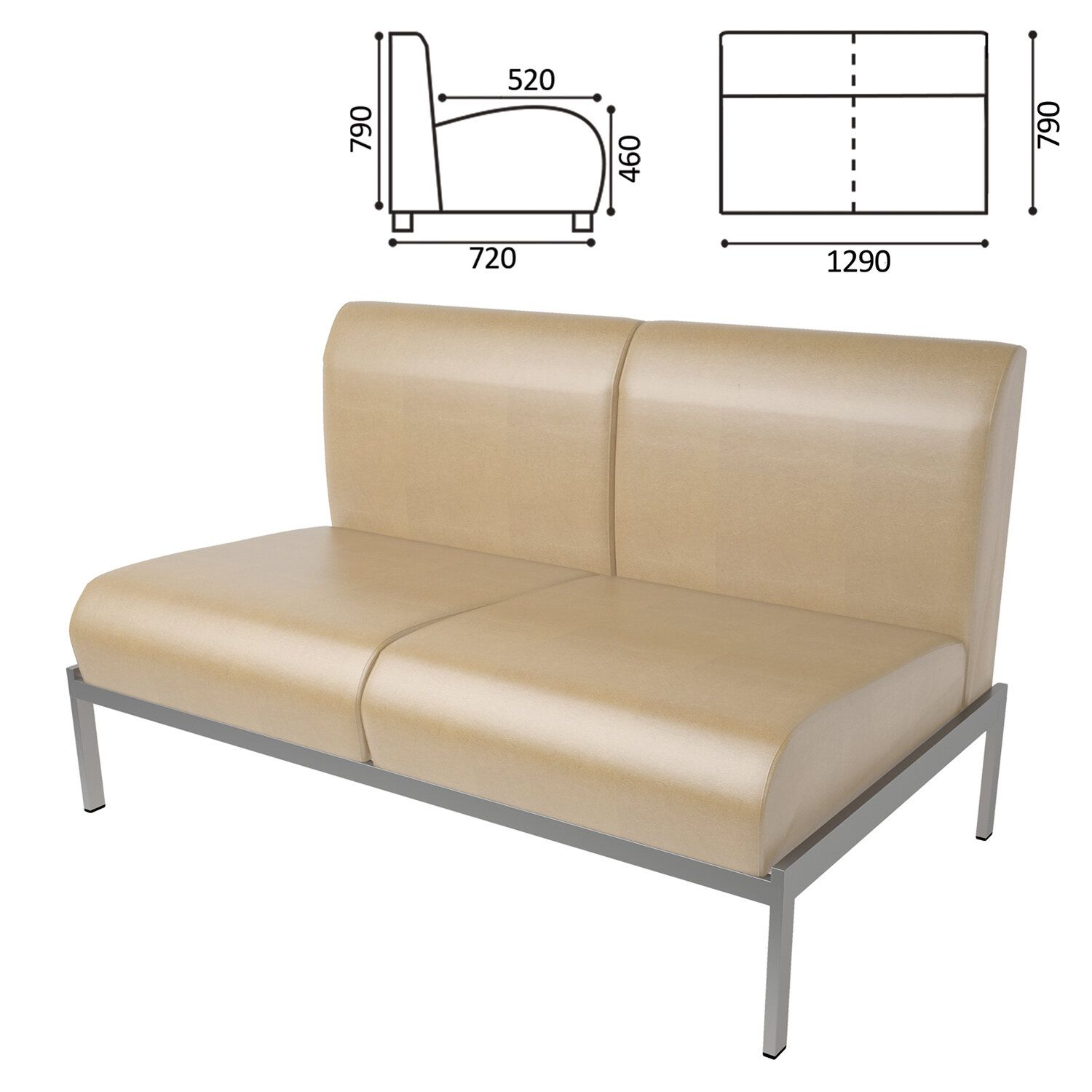 """COMFORUM / Soft double sofa """"Dylan"""", D-22, 1290х720х790 mm, without armrests, leatherette, beige"""
