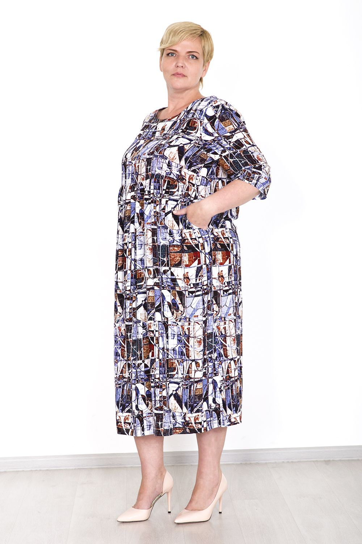 Lika Dress / Dress of Karmina B Art. 6206