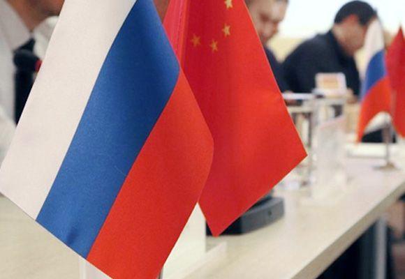 2016 में रूस और चीन वित्तीय सहयोग के लिए सफल रहा था