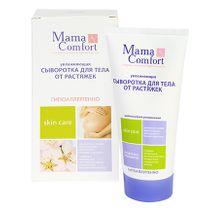 Moisturizing Serum Mama Com.fort for the body against stretch marks, 175 ml