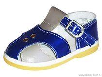 Children's shoes 'Almazik' 0-126 for boys