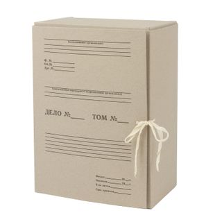 Box archival STAFF, 150 mm, Bindery cardboard, 2 cotton strings, up to 1400 sheets