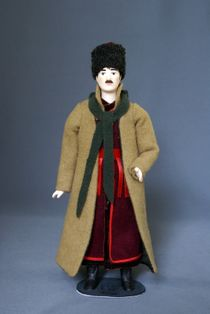 Doll gift. Men's winter suit. The middle of the 19th century. Cossacks.