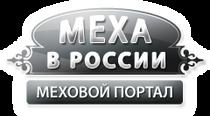 Лики Меха - ИП Симонова Светлана Валерьевна