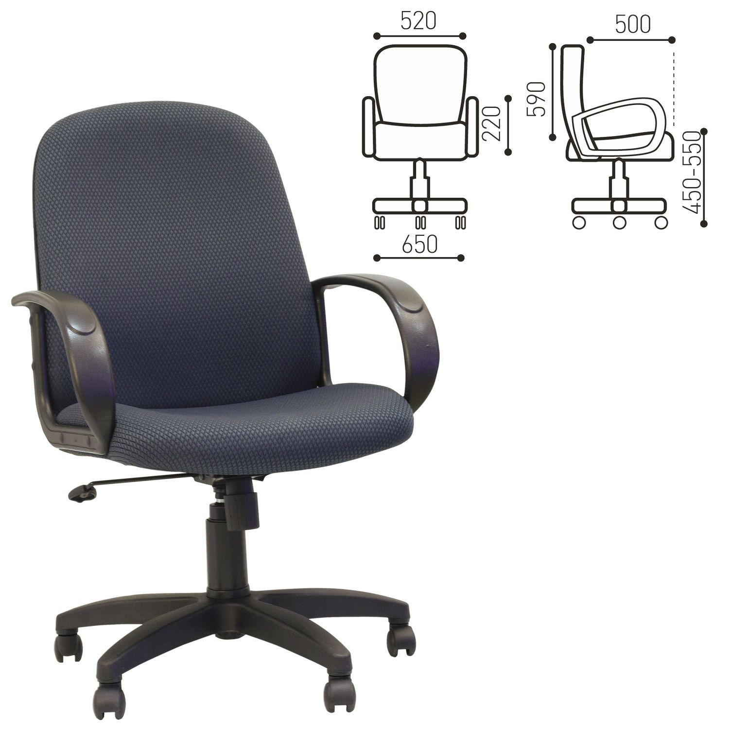"""Armchair """"Practician"""", with armrests, black-gray"""