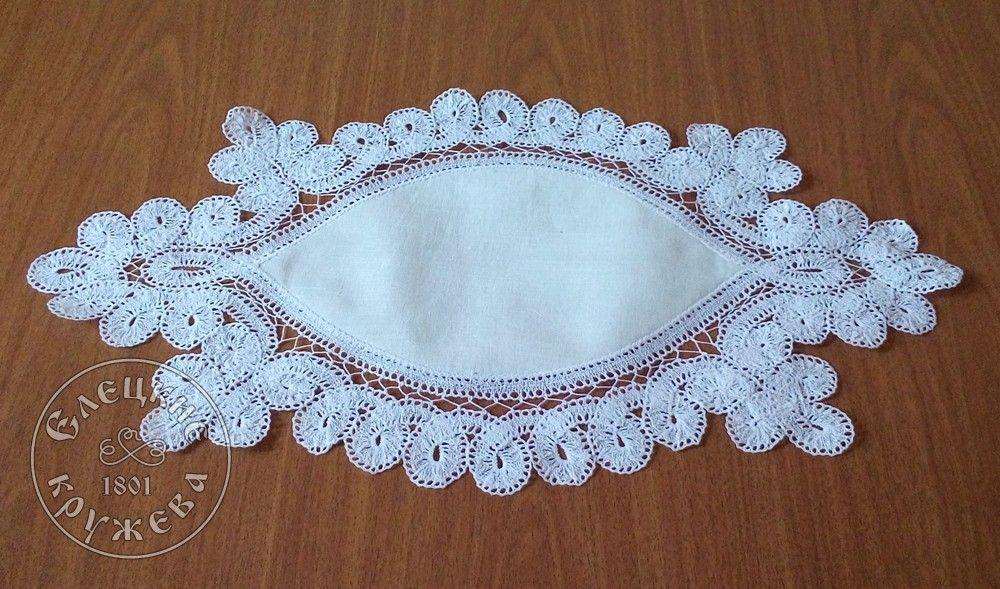 Yelets lace / Lace napkin С433