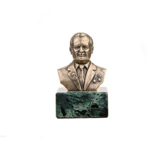 A Bust Of