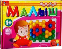 Game 'Mosaic' Kid 'type 1