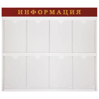 Board-stand