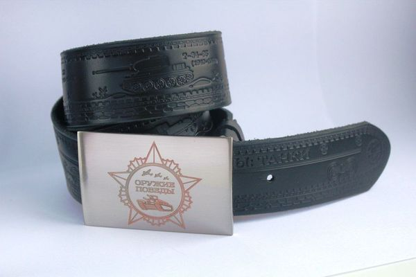 Strap 'Tanks — weapons of victory' with buckle