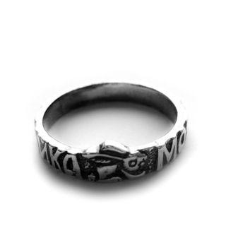 Ring 70040