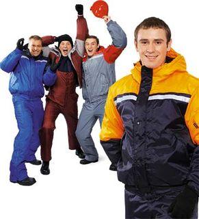 "Suit winter ""STIM"""