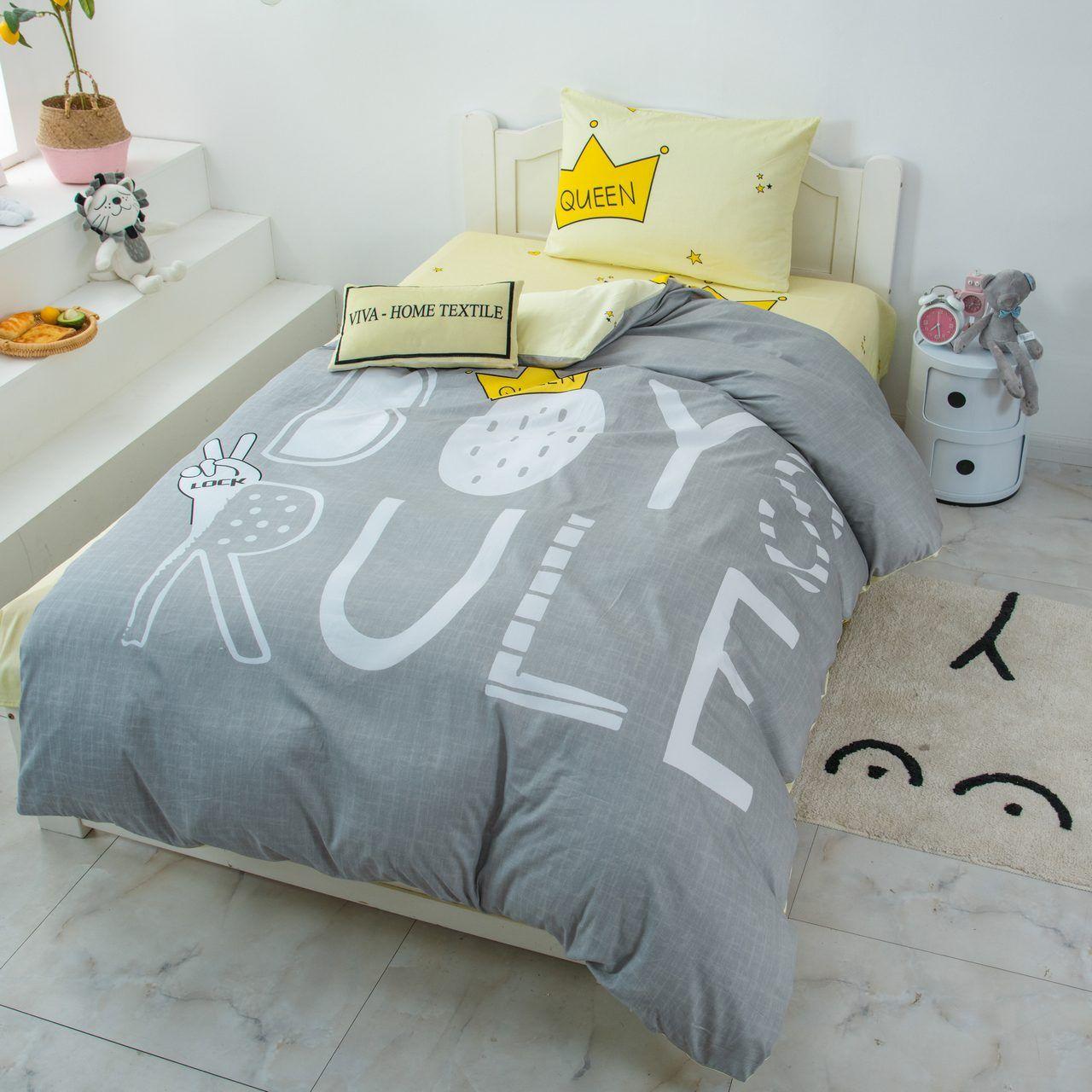 Sitrade / Bedding set Satin Child CD025, 1.5 sleeping pillowcase 50-70
