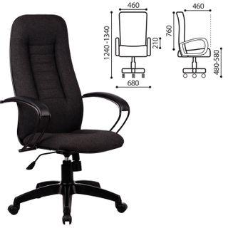 BP-2PL office chair, fabric, dark gray