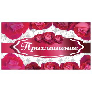 "GOLDEN FAIRY TALE / Invitation 70x120 mm (spread 70x240 mm), ""Roses"", selective varnish"