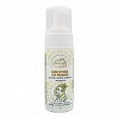 Scythia / Organic Foam for washing for oily skin with vitamins, 100 ml