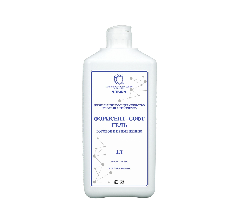 """Skin antiseptic """"TRICEPT-SOFT GEL"""" 1000 ml dispenser"""