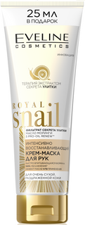 Intensively regenerating cream mask for hands for very dry, irritated skin series royal snail, Avon, 125 ml