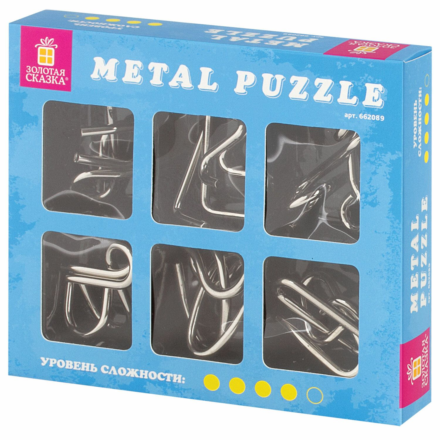 """GOLDEN TALE / Metal puzzles (difficulty level """"EXPERT""""), set of 6 pieces"""