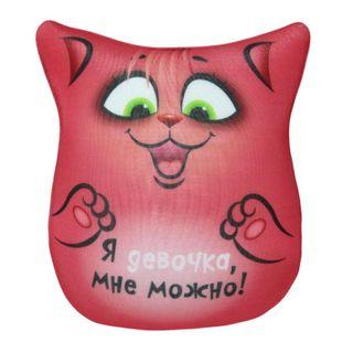 """Anti-stress toy """"Cat card"""" 1(I'm a girl)"""