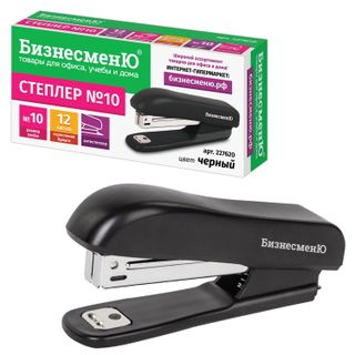 Stapler No. 10 BUSINESSMEN to 12 sheets, with staple remover, black