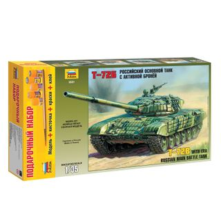 Model for bonding KIT TANK