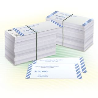 Overlays for packing banknote spines, set of 2000 pcs., Denomination of 50 rubles.